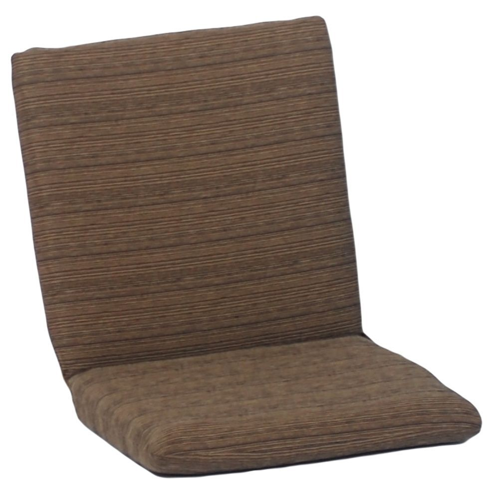 Brown Folded Cushion with Seat and Back Sections